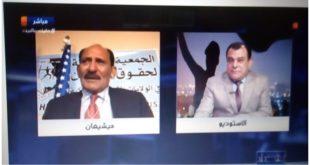 قناة التغيير الفضائية تلتقي رئيس الجمعية العراقية لحقوق الانسان هشام الاسدي