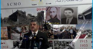 في استذكاريه صوريا ؛ حميد مراد يدعو القوى الوطنية  لدعم حقوق الاقليات في البلاد.